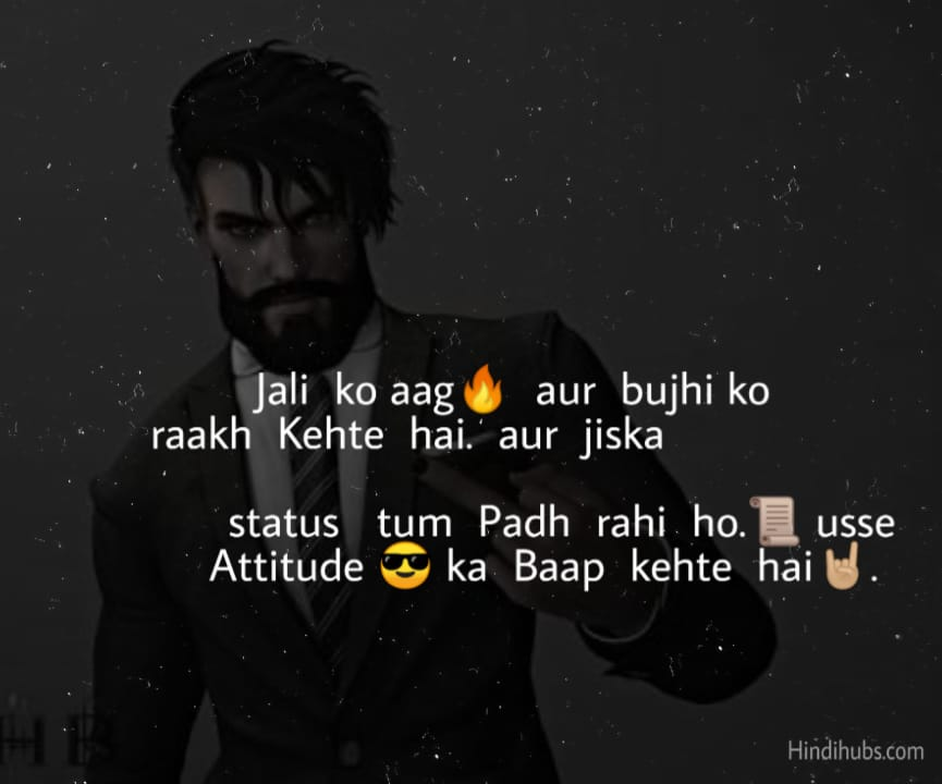Best Attitude Status In Hindi For Whatsapp and Facebook