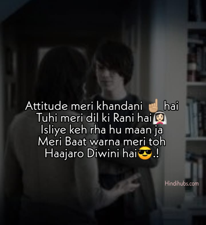 Top Best Attitude Status for Boys for whatsapp and facebook